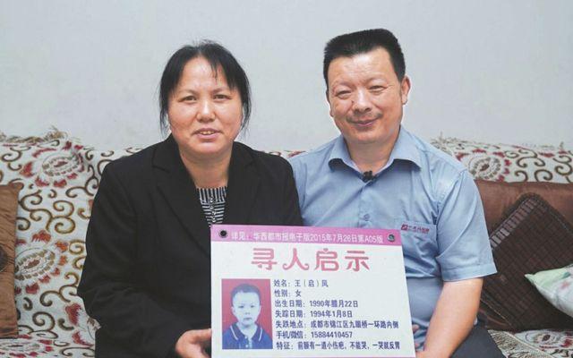 Taxista se reencuentra con su hija 24 años después contando su historia a sus pasajeros - Foto de Medium.com