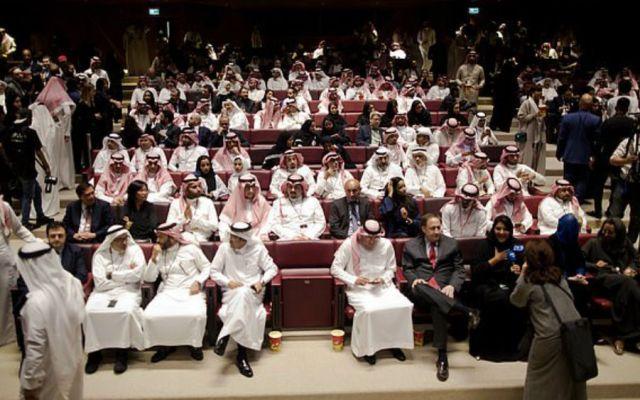 Celebra Arabia Saudita la primera función de cine en 40 años - Foto: AP.