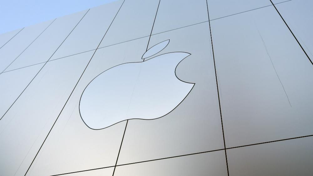 Apple alcanza cotización de un billón de dólares en bolsa de valores - Edificio de Apple. Foto de AFP