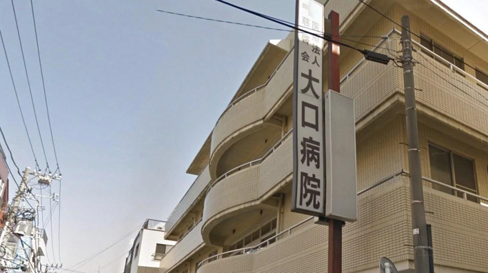 Enfermera habría asesinado a 20 pacientes en Japón - Foto de Internet