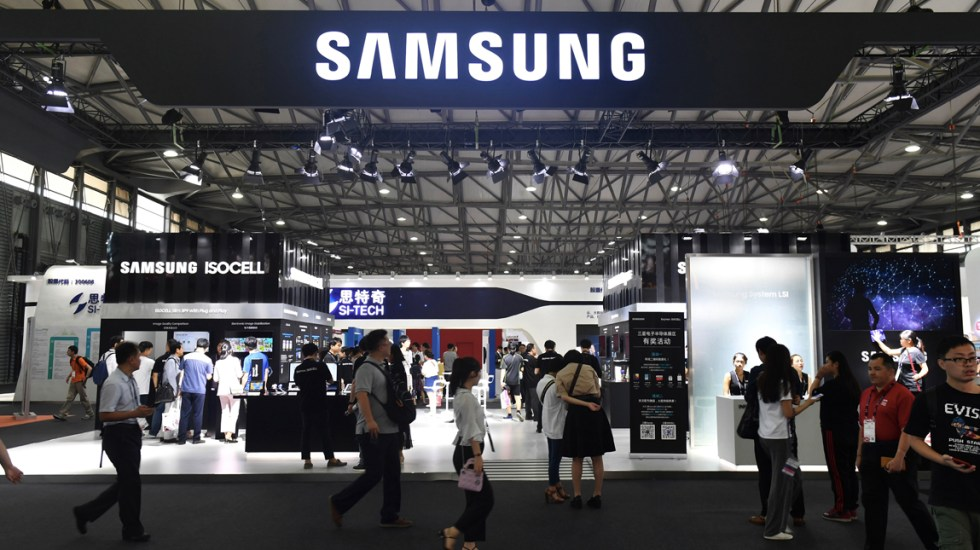 Samsung investiga envío de fotos sin autorización del usuario - Foto de AFP/China Out
