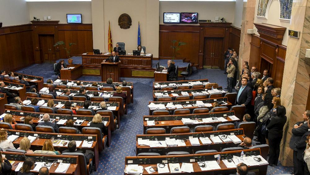 En Macedonia aprueban iniciar proceso de cambio de nombre del país. Noticias en tiempo real