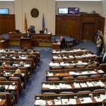 En Macedonia aprueban iniciar proceso de cambio de nombre del país - Foto de AFP