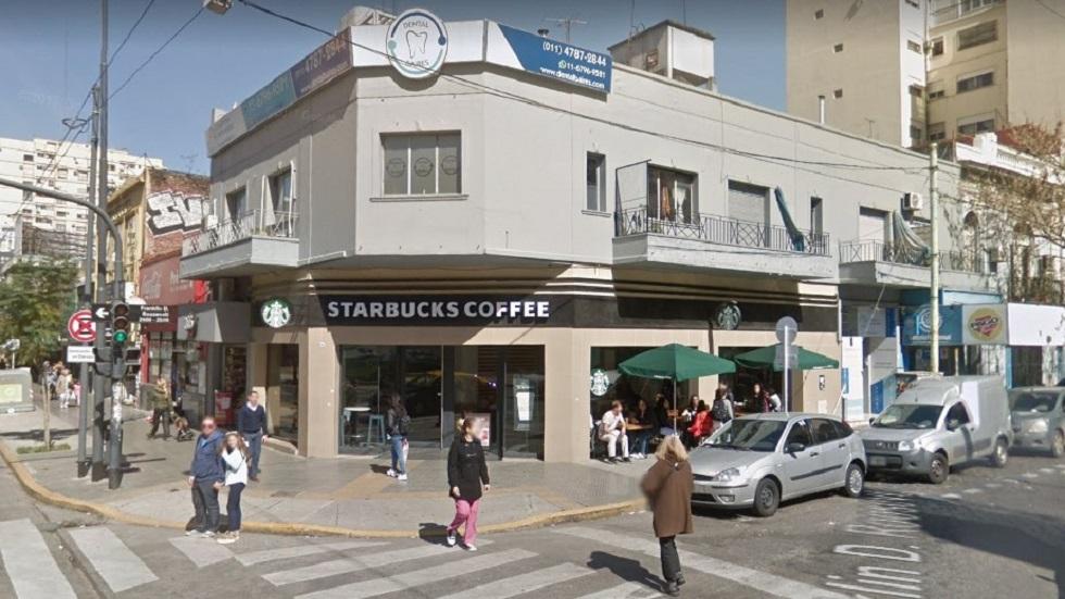 Starbucks donde ocurrió el asalto en febrero de 2016. Foto de Google Maps