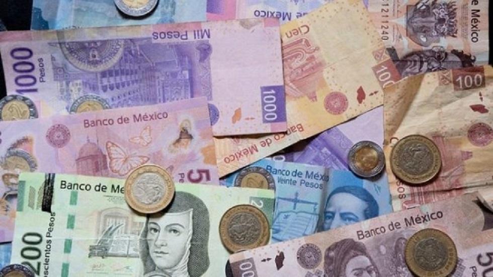 Más de 21 mil funcionarios se amparan contra ley de remuneraciones - Ley de salarios máximos. Foto de Internet