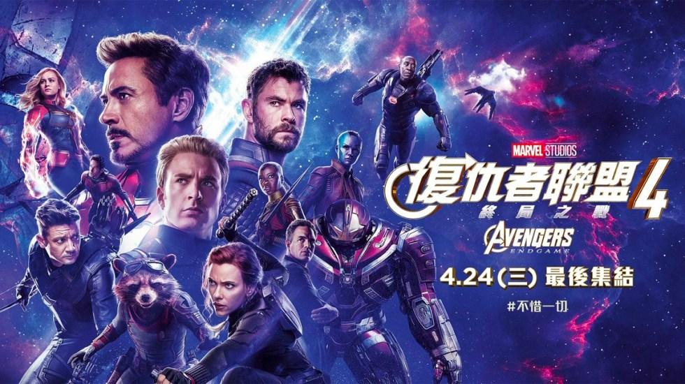 'Avengers: Endgame' rompe récord de taquilla en China - Imagen de Internet