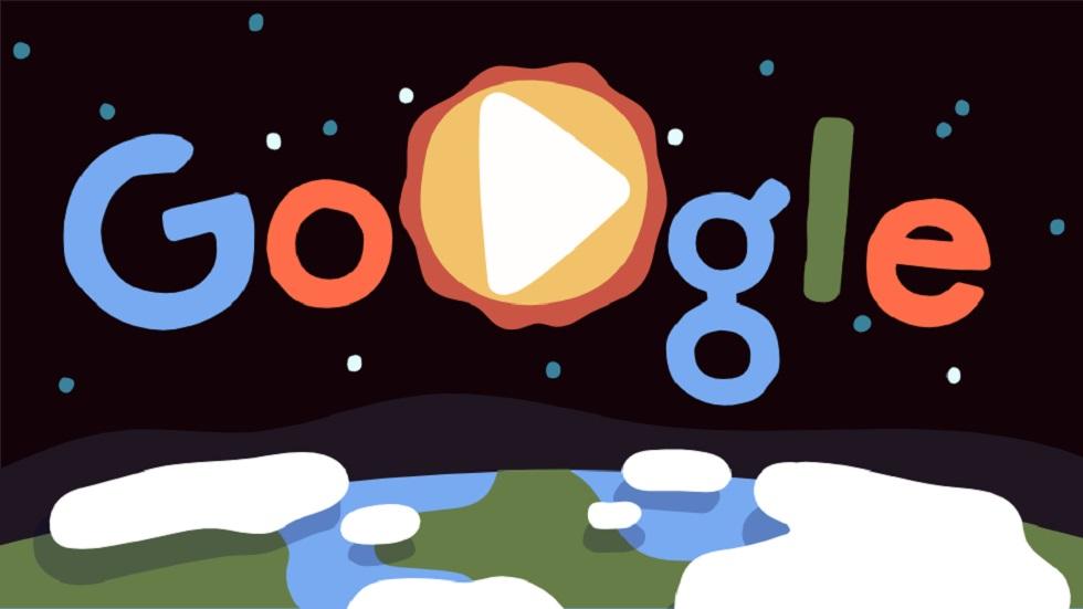 Doodle del Día de la Tierra 2019. Foto de Google