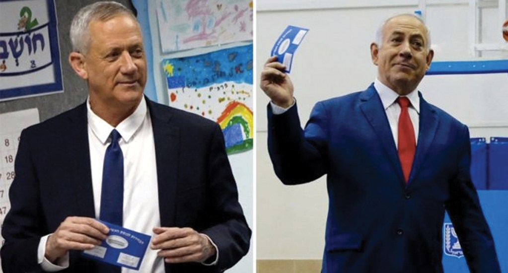 Opositor de Netanyahu reconoce derrota en elecciones - Foto de BBC