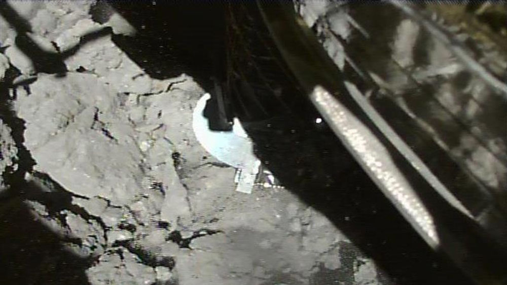 Sonda espacial japonesa aterriza exitosamente en asteroide - sonda espacial japonesa