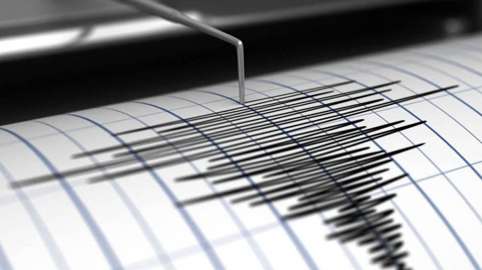 Se registra nuevo microsismo en Álvaro Obregón - sismo
