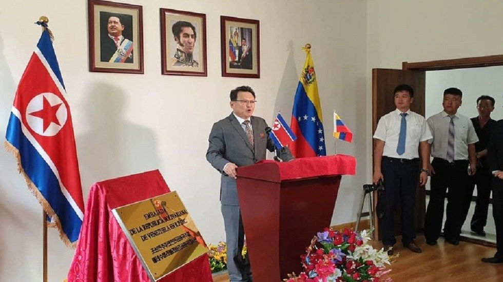 Venezuela inaugura embajada en Corea del Norte - Embajada de Venezuela en Norcorea. Foto de @EmbaVEChina