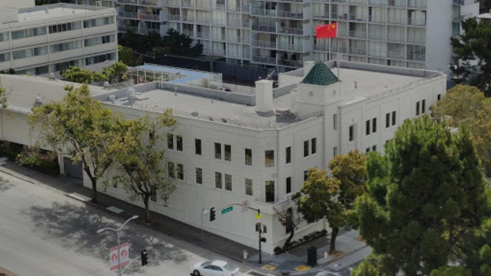 FBI busca a una científica china escondida en el consulado de San Francisco - Consulado de China en San Francisco. Foto de Google Maps