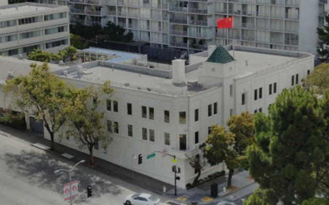 FBI busca a una científica china escondida en el consulado de San Francisco - Consulado de China en San Francisco. Foto de Google Maps