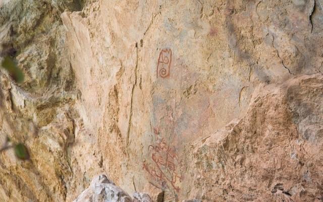 Tras sismo magnitud 7.5, descubren pinturas rupestres en Oaxaca - Foto de EFE