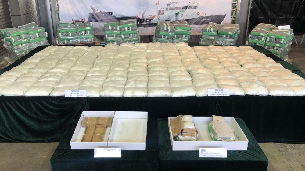 Hong Kong incauta su mayor alijo de metanfetaminas procedente de México - Foto de GovHK