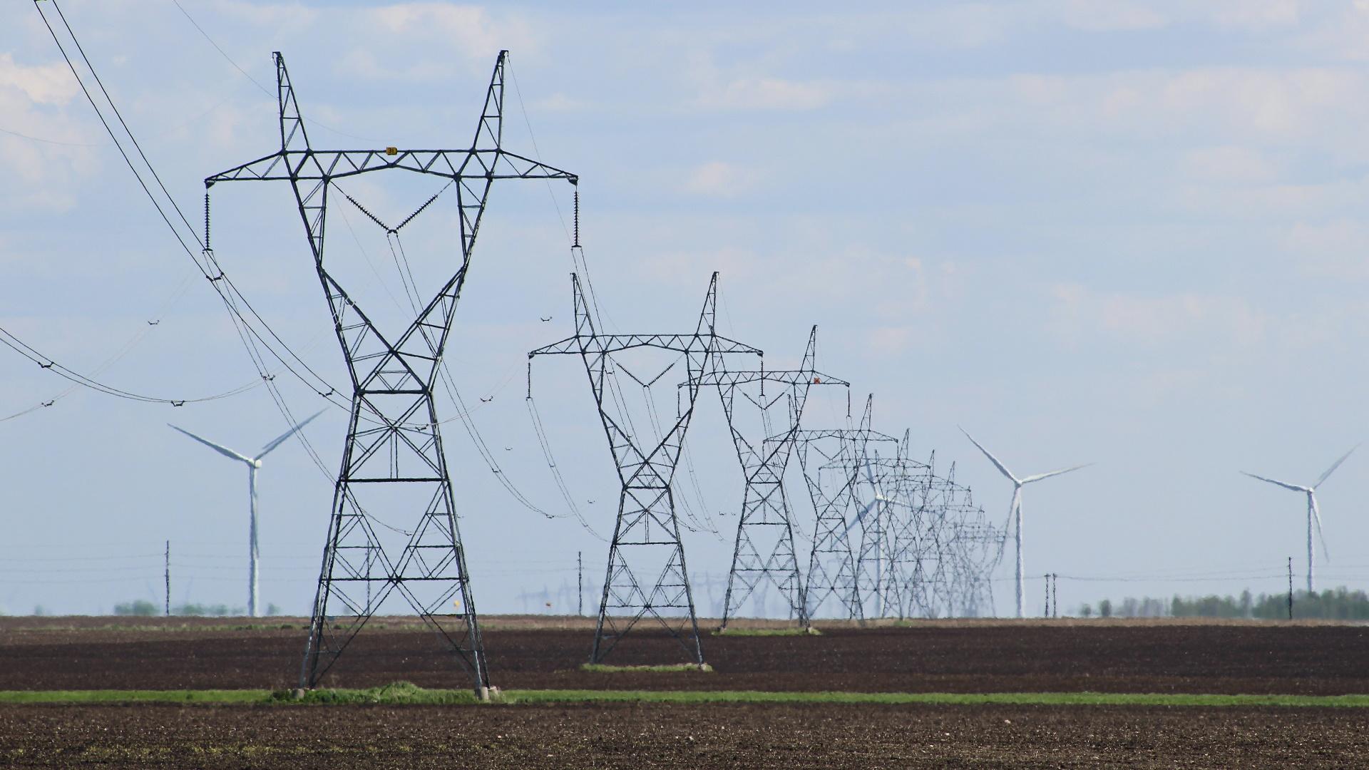 Energía eléctrica electricidad