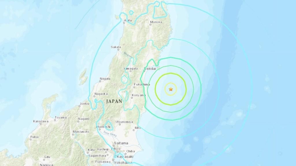 #Video Sismo de magnitud 7.1 sacude Japón - Foto de USGS
