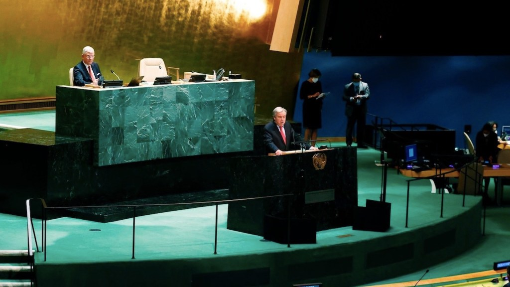 ONU aplaude alto al fuego contra la Franja de Gaza y pide solucionar conflicto. Foto de EFE