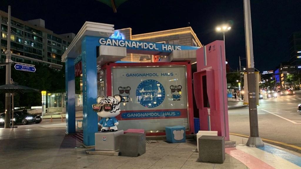 Gangnam, una de las zonas más exclusivas en Seúl, por Ivonne Frid - Seúl, Corea del Sur.