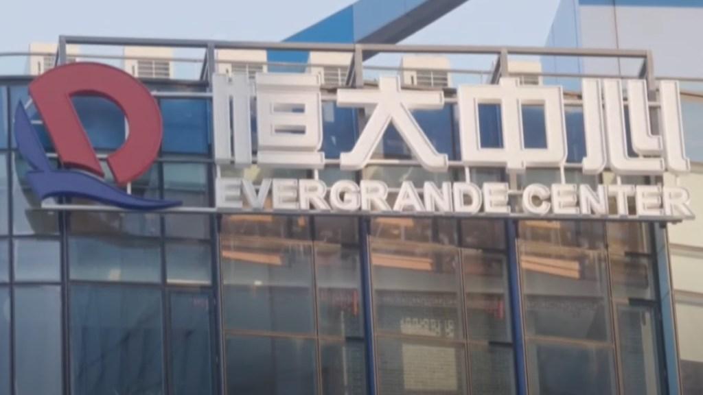 Evergrande afronta con incertidumbre deudas millonarias que vencen este mes. Noticias en tiempo real