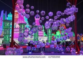 stock-photo-ice-festival-in-harbin-china-417581050-min-min