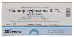 Эуфиллин при ларингите у детей
