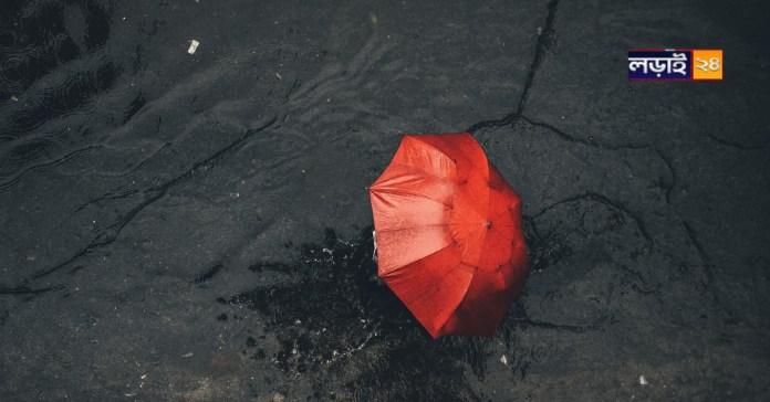 rain update
