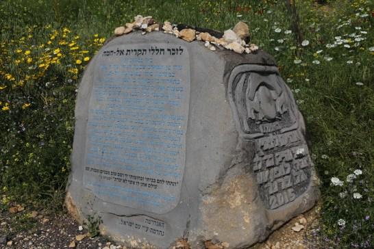 "Lorberboim.com Photographs כפר היהודי העתיק ""עין קשתות""."