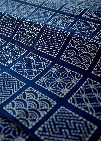 Modern Sashiko Japanese Embroidery