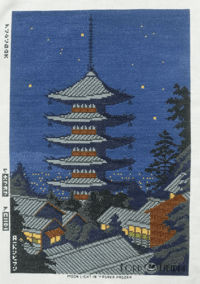 Moon Light in Yasaka Pagoda Cross Stitch by Lord Libidan