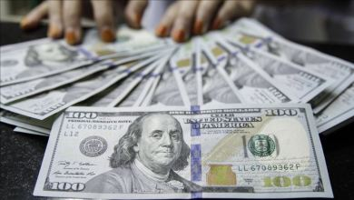 Photo of US Dollar Increases Against Pakistani Rupee