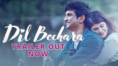 Photo of 'Dil Bechara' Trailer