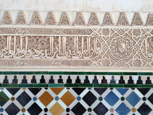 Engraving and TIle