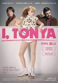 """Cine y patinaje: aprendiendo de """"Yo, Tonya"""""""