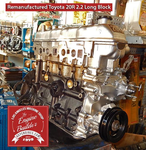 rebuilt remanufacture toyota 20r 2.2 engine