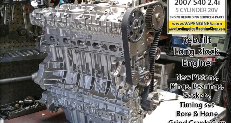 07 Volvo S40 2.4 long block rebuilt engine