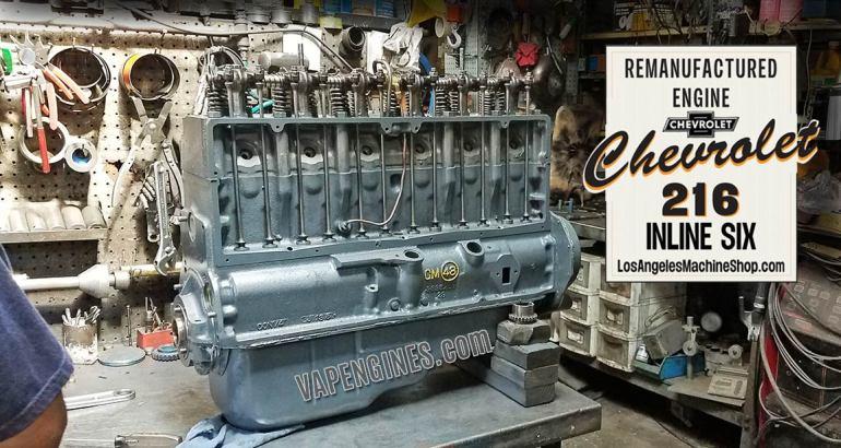 GM Chevy 216 Remanufactured Engine