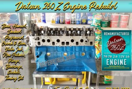 Remanufactured Nissan Datsun 260Z Engine