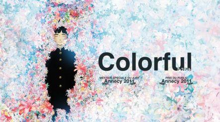 colorful-film (1)