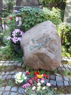 bulat-okudzhava-grave-in-vagankovo-cemetery