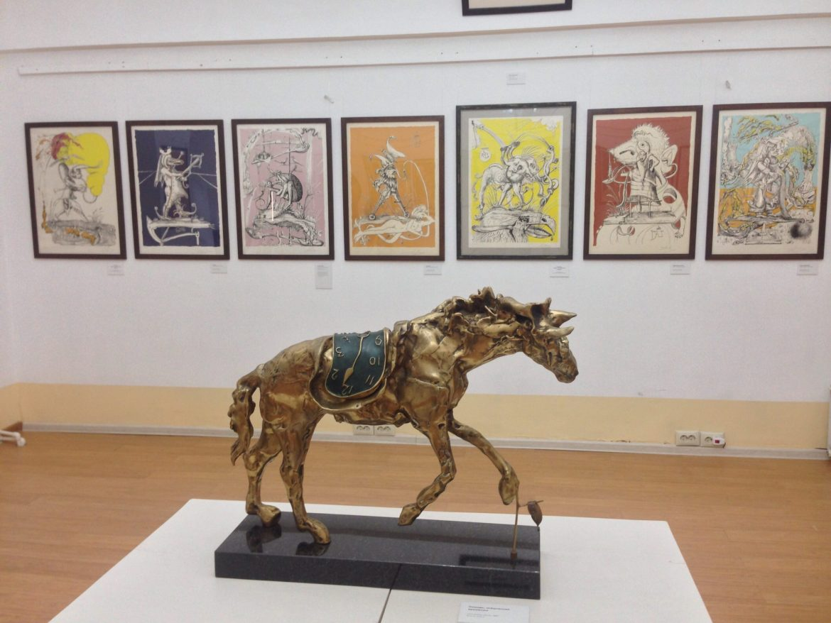 Dali-Picasso Exhibition in Moscow (An Overview)