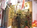 Brocados, cenefas y todo tipo de tiras para adornar los saris