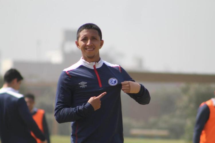 Rodrigo Vilca. Foto: Prensa Club Deportivo Municipal