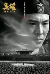 ying_xiong_hero-218516605-mmed