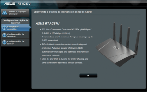 Router ASUS RT-AC87U en Amazon - configuración