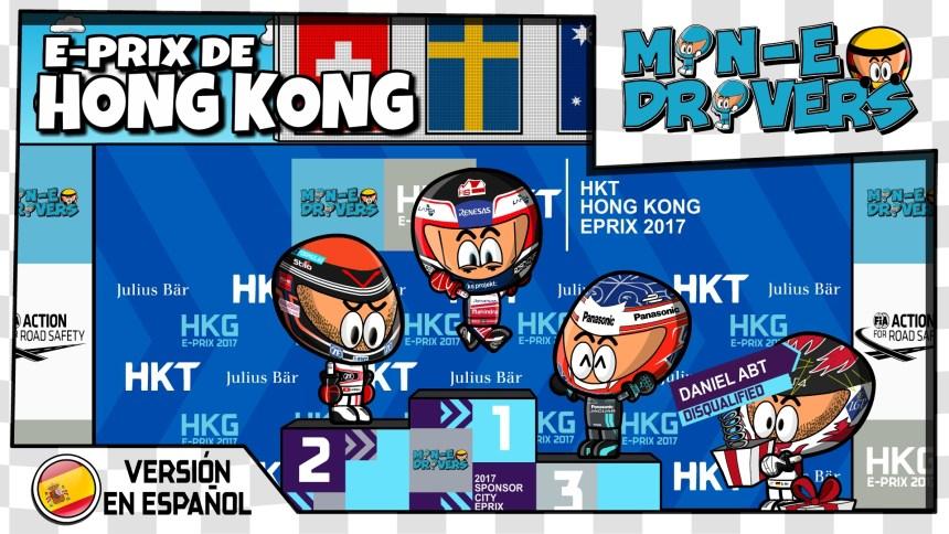 HongKongESP2