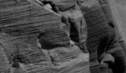 Zoom a la zona donde se sitúa la supuesta estatua.