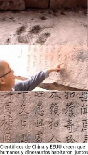 Cueva en China revela huellas de pisadas de sauros y escritura humana compartiendo periodo histórico.