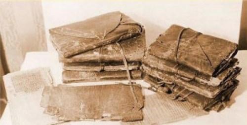 Códice de Nag Hammadi