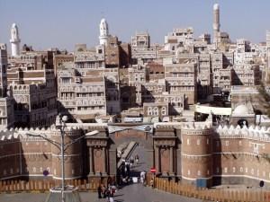 La Porta dello Yemen nella città di Sana